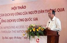 越南增强人民的公共服务利用率
