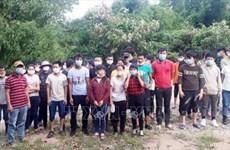 广宁省对33名非法入境者进行隔离