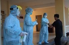 11日下午越南无新增新冠肺炎确诊病例  英国籍飞行员出院