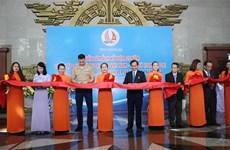 纪念越美建交25周图片展在广治省举行