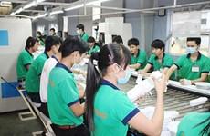 2020年上半年平阳省贸易顺差额达26亿美元