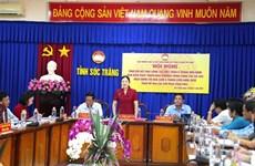 2020年上半年后江南岸地区祖国阵线工作总结会议在朔庄省举行
