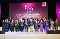 越捷航空公司跻身2019年越南最佳运营绩效公司前三名