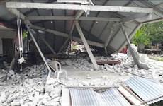 印度尼西亚发生一系列地震