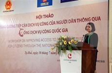 澳大利亚援助越南提高公共行政治理绩效