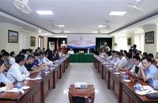 新冠肺炎疫情对老挝经营活动产生影响的研讨会在万象举行