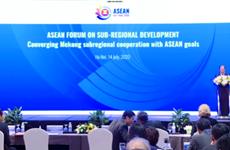 大湄公河次区域加强可持续发展合作