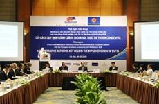 EVFTA给越南带来千载难逢的机会