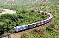 越南铁路总公司手机购票及在线支付应用程序将于7月15日正式上线