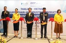 2020东盟轮值主席年:泰国与越南企业进行在线交易活动