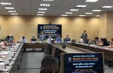 2020年亚洲智慧城市国际展将于9月3日至5日在胡志明市举行