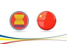 2020年上半年东盟成为中国的最大贸易伙伴