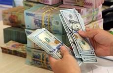 7月15日越盾对美元汇率中间价下调10越盾