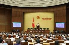 2021年越南国会对多项内容行使最高监督权