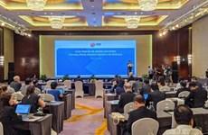 2020东盟年:将湄公河次区域互联互通纳入东盟发展项目计划中