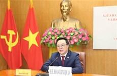 越共中央对外部部长同古巴共产党中央对外部代部长举行视频会谈