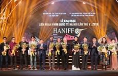 第6届河内国际电影节推迟到2022年举行