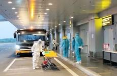 7月16日下午越南无新增新冠肺炎确诊病例  3例被公布治愈