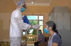 新冠肺炎疫情:7月17日越南新增确诊病例1例  新增治愈病例1例
