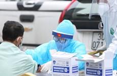 越南连续92天无新增本地新冠肺炎确诊病例