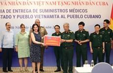 越南国防部向古巴捐赠防疫的医疗设备和物资
