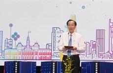 2020年第16届胡志明市旅游节正式开幕