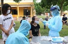 越南无新增新冠肺炎确诊病例 第一次和第二次以上检测呈阴性反应10例