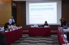 """""""与企业同行并建议改善营商环境""""的会议在岘港市举行"""