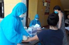 越南连续93天无新增本地新冠肺炎确诊病例 无死亡病例