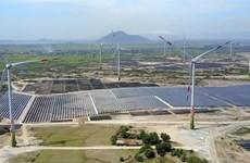 能源工业成为宁顺省的一大亮点
