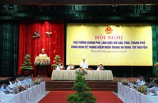 阮春福总理:中部西原地区任何省市不能出现负增长 确保公共投资项目资金到位率达近100%