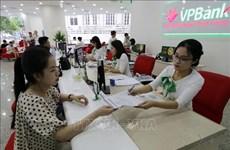 亚投行向越南VPbank提供1亿美元的贷款  用于恢复受到疫情打击的商业活动