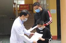 19日下午越南新增1例境外输入病例 其为缅甸籍船员