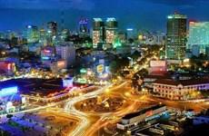 越南—颇具吸引力且安全的投资目的地