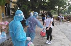 7月20日越南新冠病毒检测结果呈阳性反应的只有15例