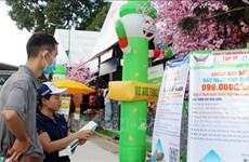 2020年第16届胡志明市旅游节共吸引参观者近20万人次