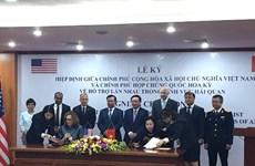 """越南政府总理批准""""越美海关互助协定实施计划"""""""