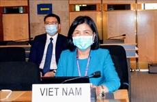 联合国人权理事会第44届会议闭幕