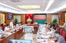 越共中央检查委员会第46次会议:给予VEC副总经理黎光豪开除党籍处分