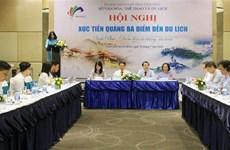 永福省优先发展生态旅游、度假旅游等具有潜力的旅游类型