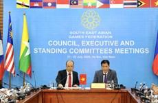2020年第一届东南亚体育联合会会议以视频形式召开