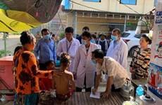 柬埔寨出现怪病
