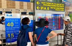 内排国际机场将从7月底取消登机广播服务