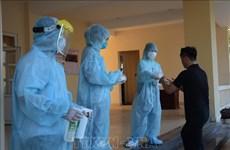 越南新增12例新冠肺炎确诊病例