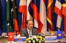 2020东盟轮值主席国:越南主持召开东盟地区论坛高官会