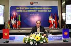 2020东盟年:讨论2025年后东盟共同体愿景制定方向
