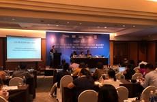 2020东盟轮值主席年:越南工商会着力实现促进东盟共同体发展与深化企业合作对接的目标