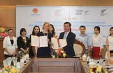 越南与新西兰协力推动教育和贸易合作迈出坚实步伐