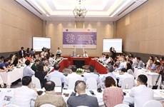 越南努力推进新冠病毒疫苗研发进程