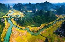 高平山水地质公园跻身世界最具吸引力的50个景点名单